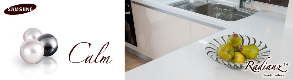 Samsung Radianz Bulgaria | Engineered Stone